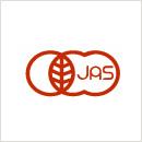 農林水産省 有機JAS規格認定のオーガニック商品