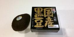 黒豆納豆+アボカド