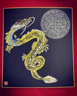 金の昇龍と龍体文字フトマニ図